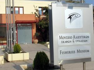 Museum-of-fishing