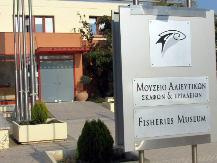 Museum-of-fishing